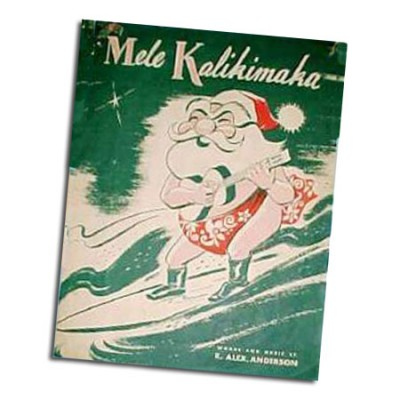 Christmas in Hawaii ~ Mele Kalikimaka
