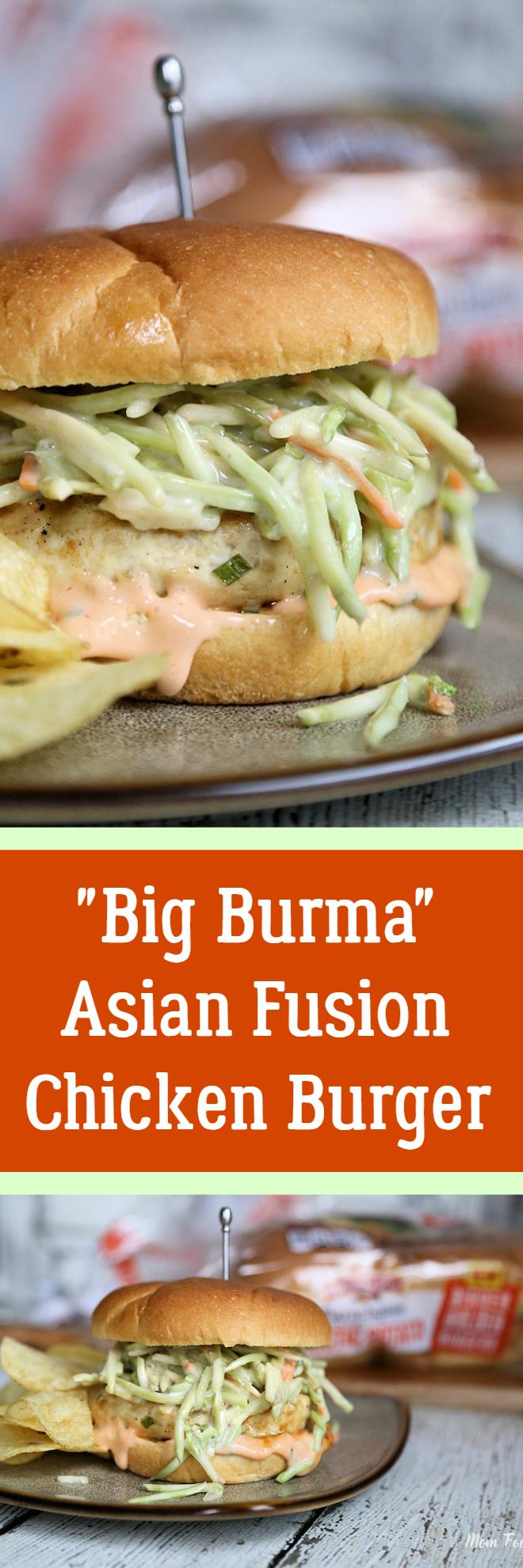 Big Burma Burger