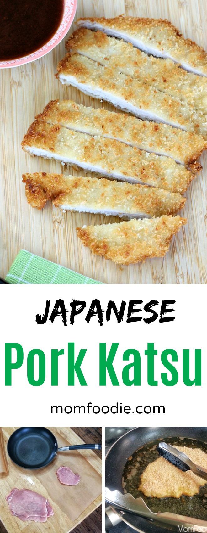 Pork Katsu Recipe : Easy Japanese Pork Tonkatsu Breaded Cutlets with Katsu sauce, kids will love. #japanesefood #porkrecipes